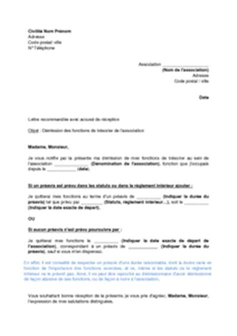 renouvellement d un bureau association loi 1901 lettre de démission du trésorier d 39 une association de loi