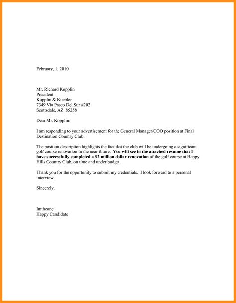Apa Cover Letter by Apa Format Cover Letter Sle Memo Exle