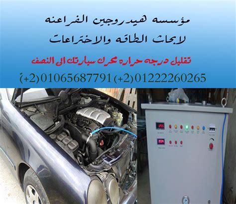عبد اللطيف جميل للسيارات . تويوتا السعودية