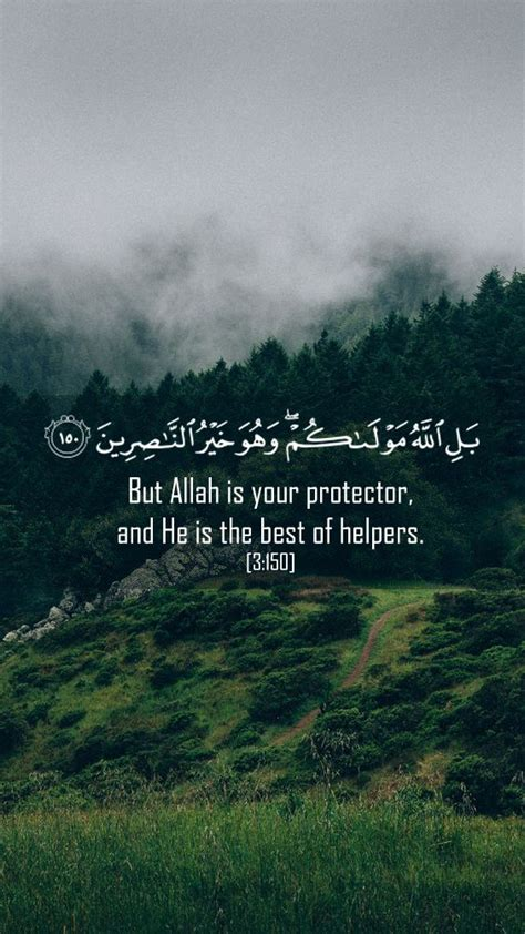 8 Best Islamic Wallpapers Images On Pinterest