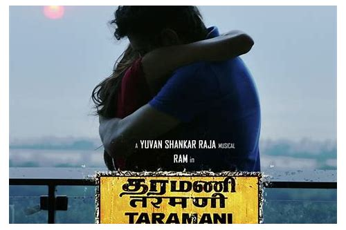 taramani songs free download mp3