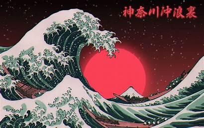 Wave Kanagawa Japan Photoshop Digital Sea Japanese