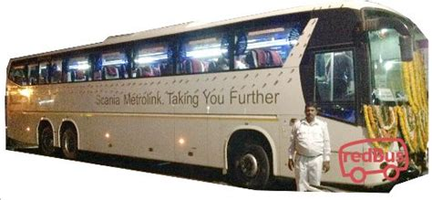 apsrtc  bus ticket booking bus reservation time