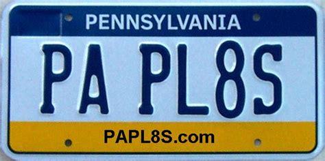 vanity plates pa pennsylvania license plate image