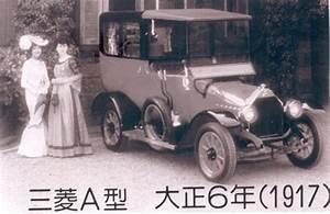 Auto Karosserieteile Bezeichnung : nobel mit echtem japanlack ~ Eleganceandgraceweddings.com Haus und Dekorationen