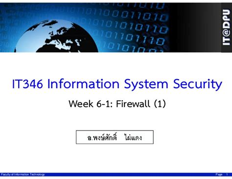 Information System Security Wk61