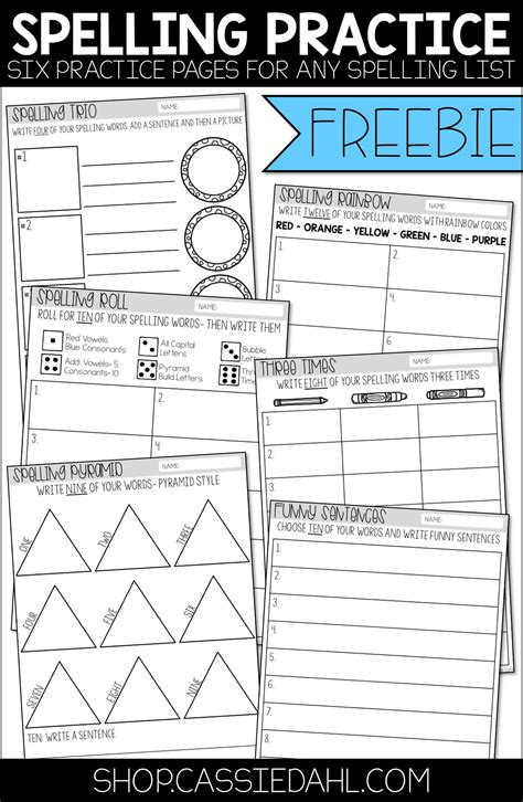 spelling practice sheets  images spelling practice