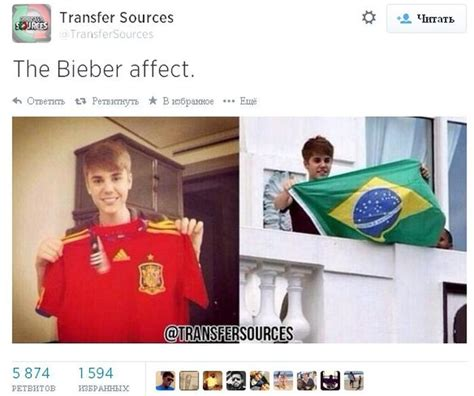 Meme Brazil - the best brazil vs germany memes from the world cup 29 pics