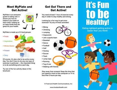kids myplate  physical activity brochure packet