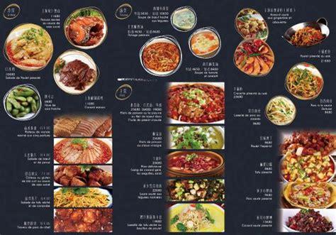 cuisine a emporter menu emporter 2 photo de kong fu cuisine