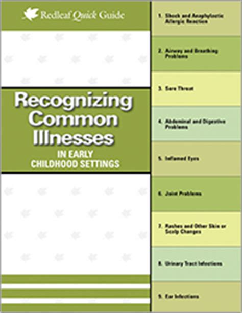 recognizing common illnesses in early childhood settings 473 | 183101