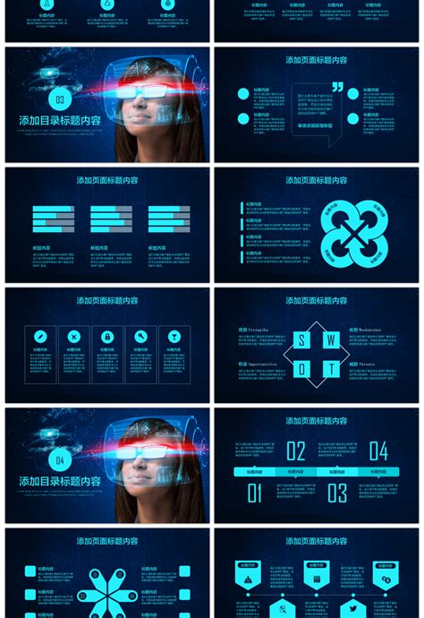 awesome vr virtual reality head wear equipment artificial
