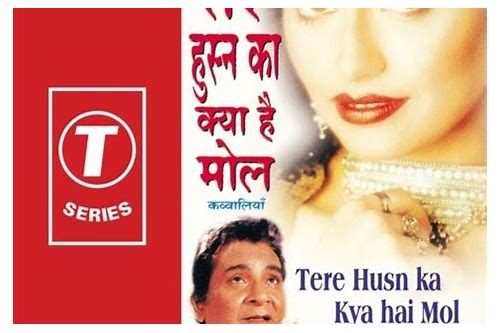 download tere mere sath mp3
