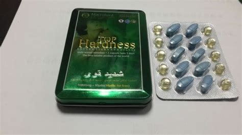 The Best Salable Arab Version Product of the World Top ...