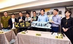 《TAIPEI TIMES 焦點》Joshua Wong insinuates itinerary leaked ...