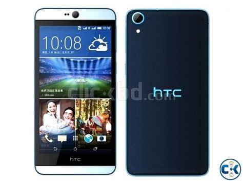 <b>HTC</b> <b>all</b> model <b>price</b>...