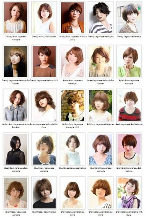 japanese hairstyles gallery trendy hairstyles latest