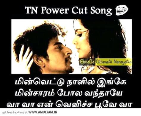 hindi cut songs ringtones free download