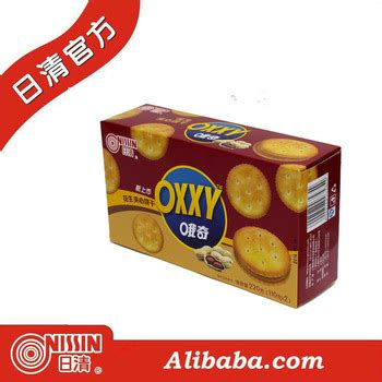 Nissin Biscuits nissin oxxy biscuits peanut sandwich buy biscuits