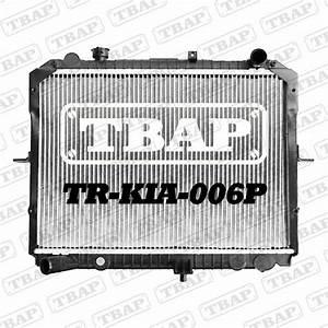 Kia Pregio K2700 2 7l Diesel 2002  U2013 2006 375mm Height Core