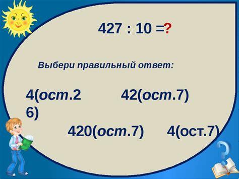 Математика. 5 класс: система уроков по учебнику м. Н. Перовой, г.
