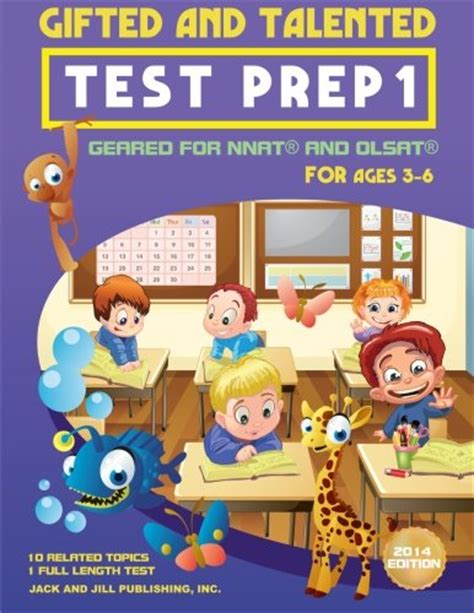 gifted and talented test prep 1 geared for nnat and olsat 939 | big1490914048