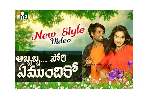 new telugu movies dj songs free download