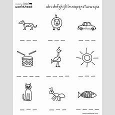 Printable Spelling Worksheetmade By Joel Spelling Worksheet No 1  For My Boys Spelling
