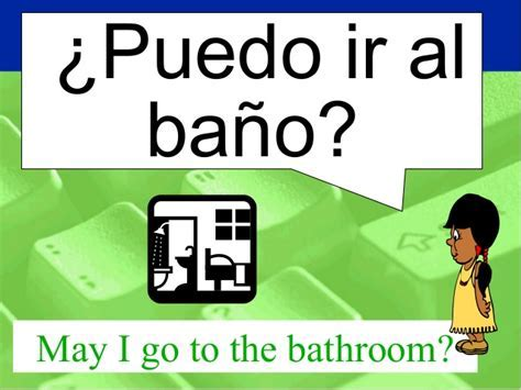 Do You Need To Go To The Bathroom In Spanish Dkrs Group