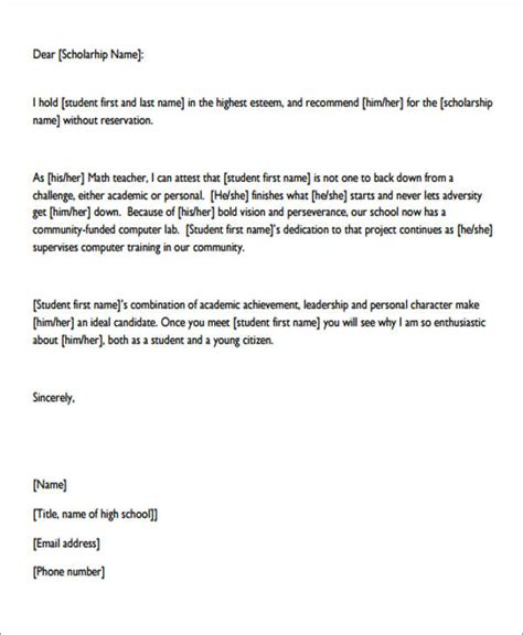 sample personal recommendation letter  sample