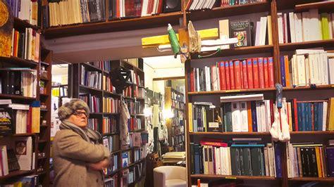 Libreria Esoterica Bologna by Mitologia E Arte Contemporanea Lemures Di Roberto Pagnani
