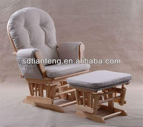 baby furniture breast feeding rocking chair with footstool