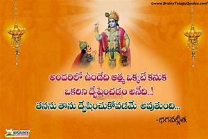 Telugu Bhagavad Gita Inspirational Sayings about Life ...