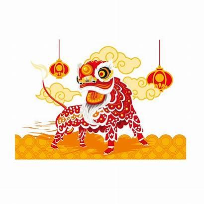 Clipart Chinese Lion Clip Transparent Dance Clouds