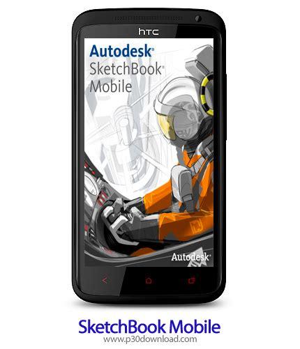 mobile sketchbook sketchbook mobile a2z p30 softwares