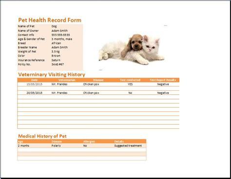 dog health record template natashamillerweb