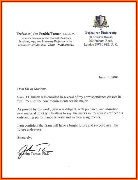 academic recommendation letter  master degree