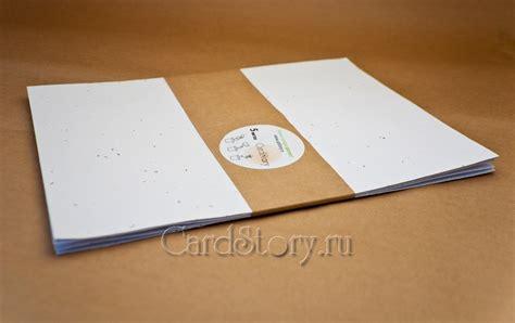 Белая бумага с семенами цветов, А4