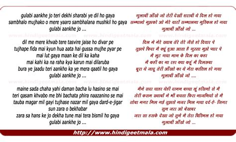 Download Hindi Song Jaadu Hai Nasha Hai
