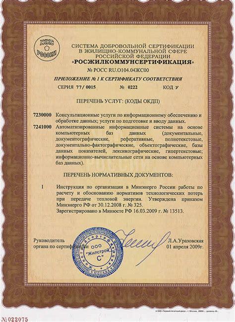 Приказ Минэнерго РФ от № 325 ред. от Об организации в Министерстве энергетики Российской Федерации работы по.
