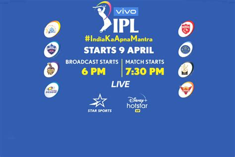 'huge ipl bucks doesn't mean the ball swings more'. IPL 2021, watch Indian Premier League live Streaming in you country, India