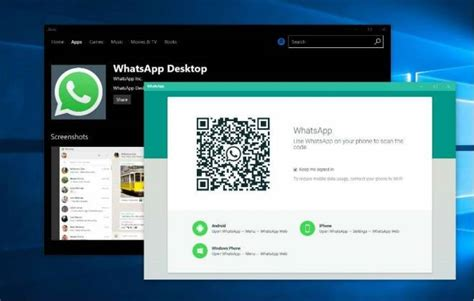 whatsapp messenger free version software for pc