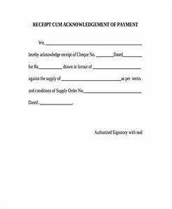 Loan receipt templates sample loan receipt 5 loan for Receipt of funds template