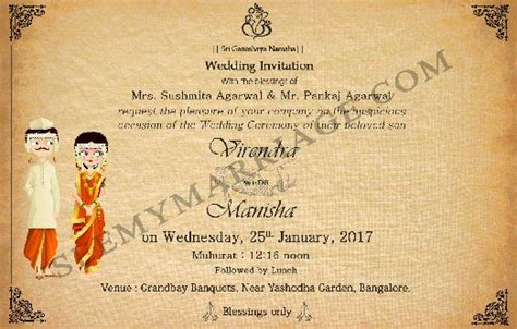 beautiful marriage invitation format kannada images