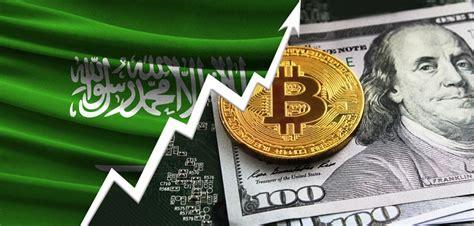Touto měnou lze velmi omezeně platit na internetu, zároveň slouží jako investiční a spekulativní instrument s vysokou. Bitcoin-Kurs: Fällt die 20.000 nach Corona?