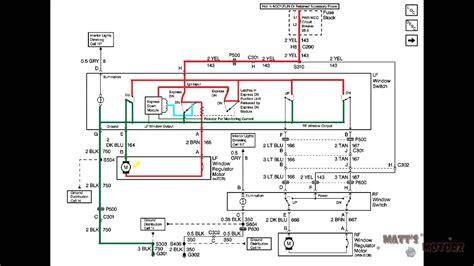 Power Window Wiring Diagram Explaination Pontiac