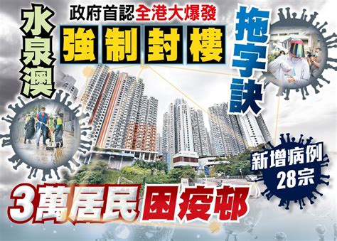 Our teachers have rich experience in business projects and teaching. 東方日報A1:水泉澳強制封樓拖字訣 3萬居民困疫邨|即時新聞 ...