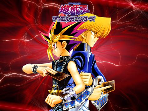How To Download A Yu Gi Oh Gameboy Advance Rom