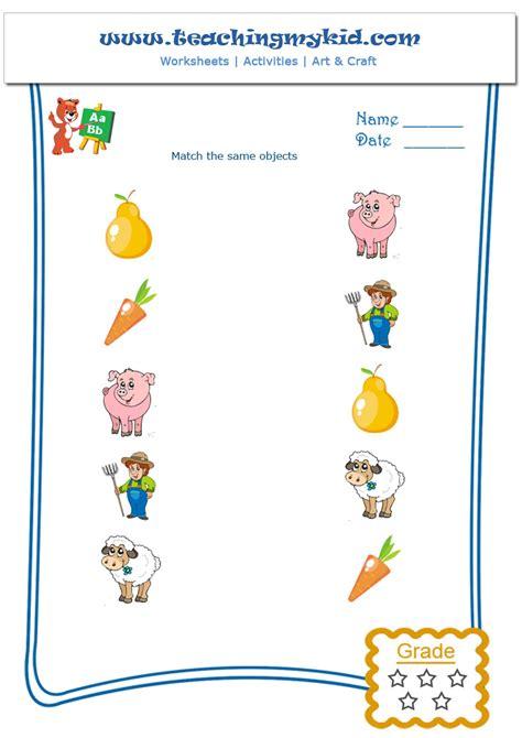 printable worksheets kindergarten part  worksheet