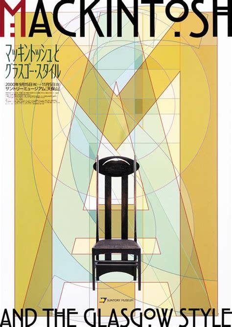 Charles Rennie Mackintosh Graphic Design